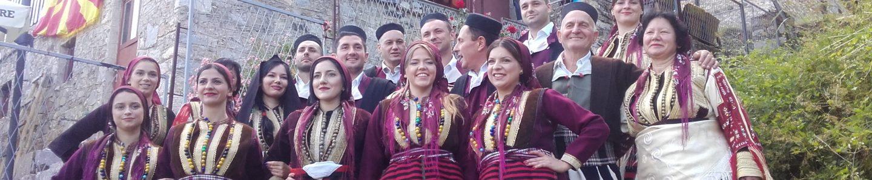 Здружение на социолози на Република Македонија